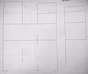 第六科目カッティング 代3図